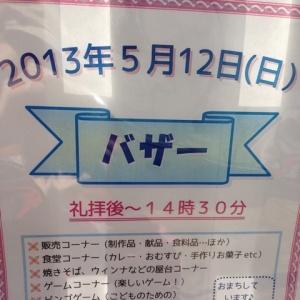 安藤記念2